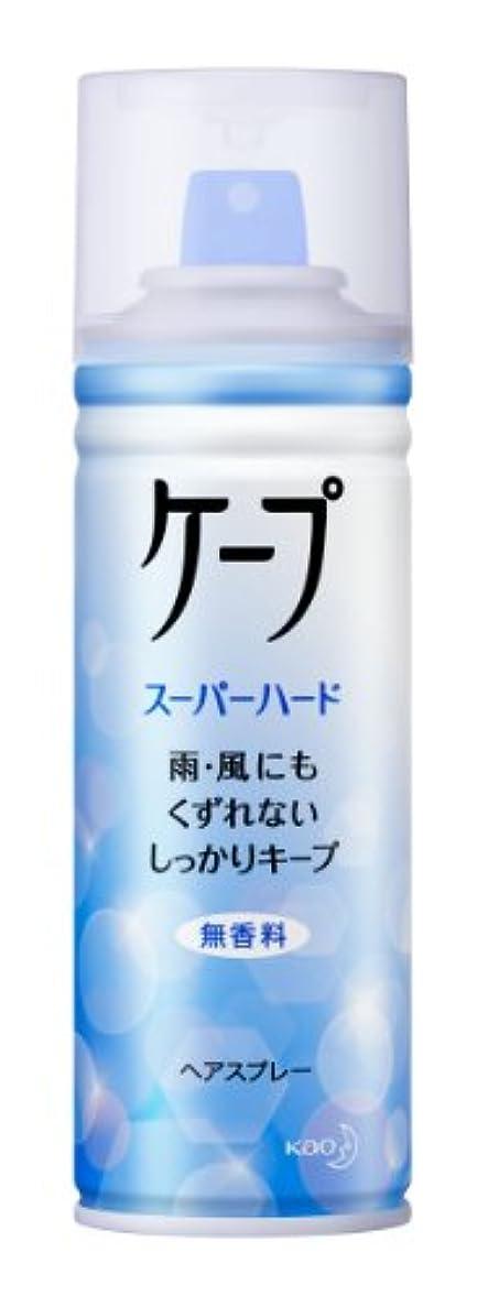 知覚できるハックビームケープ スーパーハード 無香料 135g