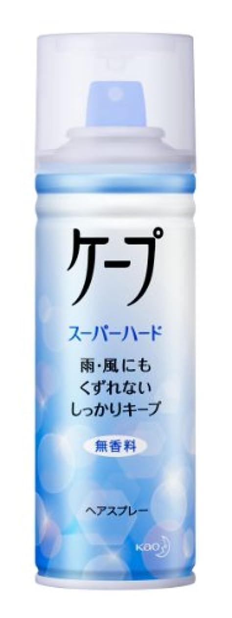 弓ニンニク米ドルケープ スーパーハード 無香料 135g