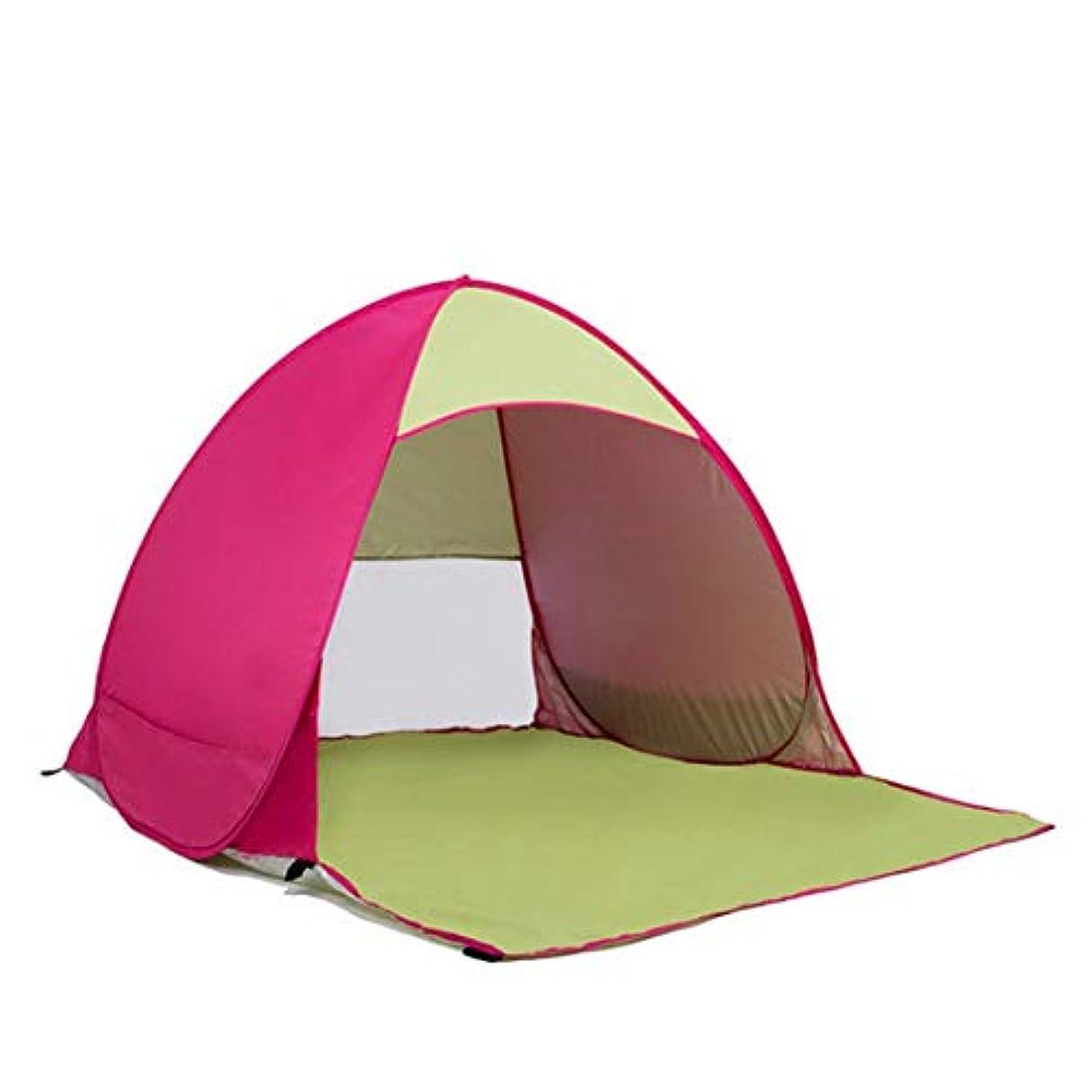 おとうさん短くする民間人民の東の道 抗紫外線屋外ダブル折りたたみテントキャンプ単層防水オックスフォード布スピードオープンビーチテント (色 : レッド)