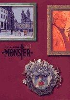 MONSTER完全版 volume.5 (ビッグコミックススペシャル)の詳細を見る