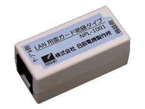 日辰電機 LAN用雷ガード アース接続不要絶縁タイプ NPL-1001 041310