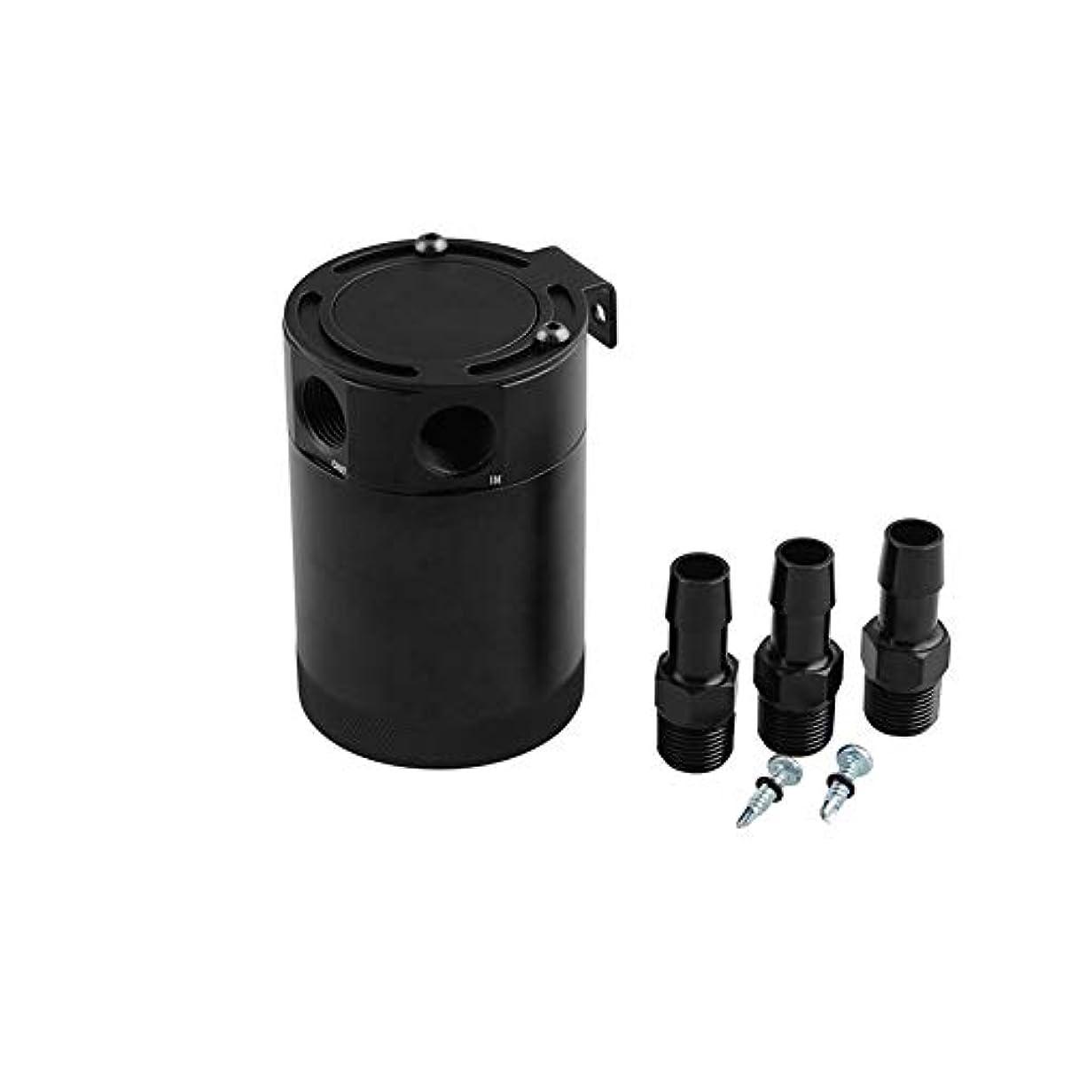 過剰引き金からかうYUXINXIN 車の改造3穴換気機オイルポット排気廃油回収ポット両面オイル出口 (Color : Silver three-hole oil pot+oil words)
