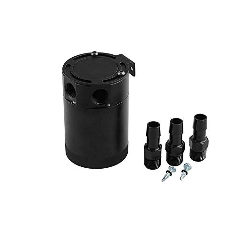 専門常に自然YUXINXIN 車の改造3穴換気機オイルポット排気廃油回収ポット両面オイル出口 (Color : Silver three-hole oil pot+oil words)