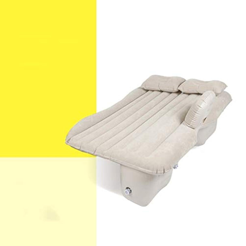 逃れる選挙勧めるSYLOZ 車のインフレータブルベッド車の供給車のエアマットレス車の後部列の睡眠のベッド旅行ベッド (Color : Beige)