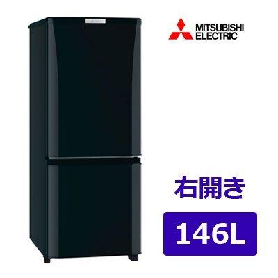 三菱 冷蔵庫 ボトム冷凍室 右開き 146L サファイアブラック MR-P15A B