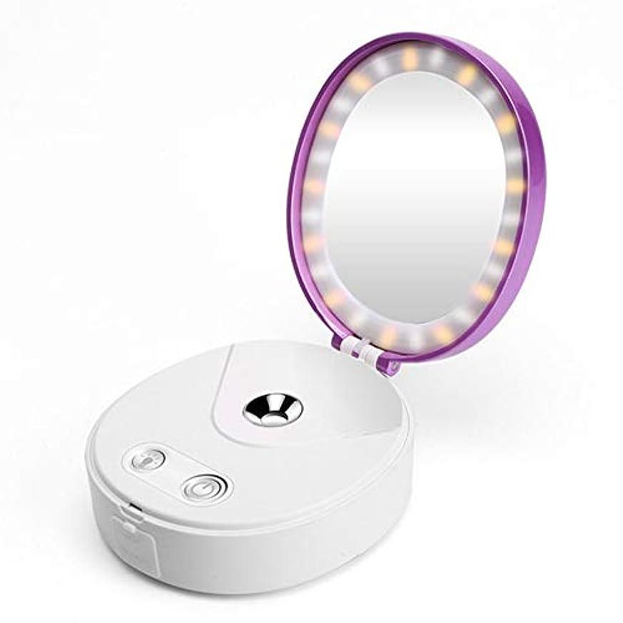 喜んで床を掃除するパドル化粧鏡ライト力銀行が付いている1つの小型ナノ霧の冷たいスプレーヤーの顔の加湿器に付き4つ