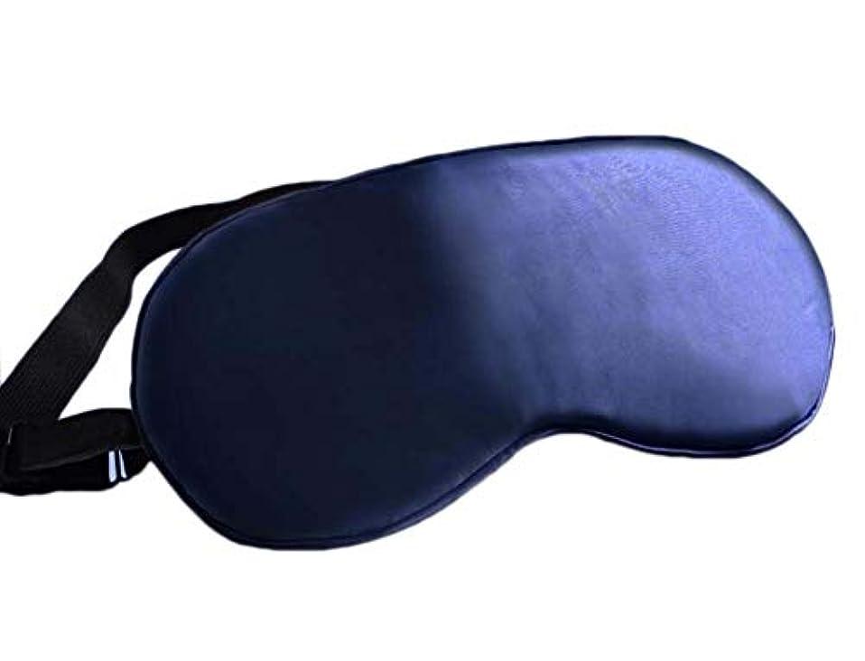 ホイットニー素敵な配分シルクスリープアイマスク旅行とシフトワークとナップのための - 06