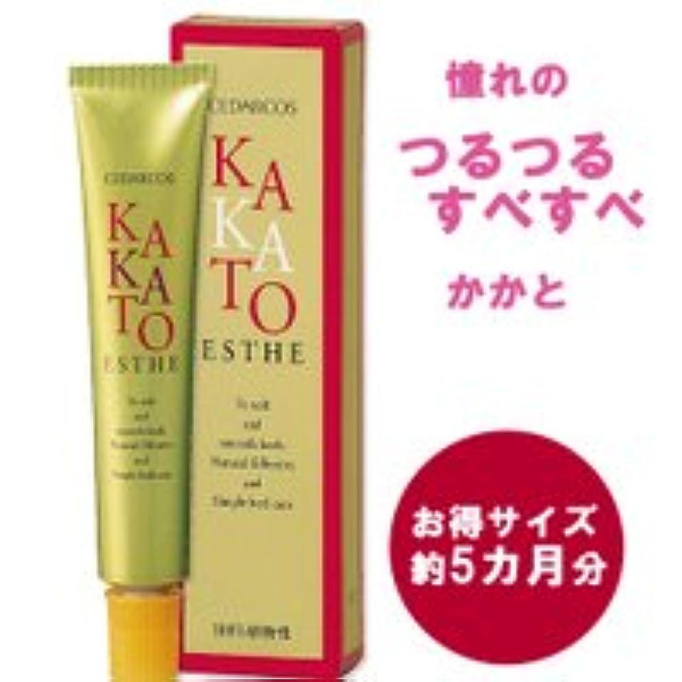 シダコスカカトエステ(30g) 【約5カ月分】