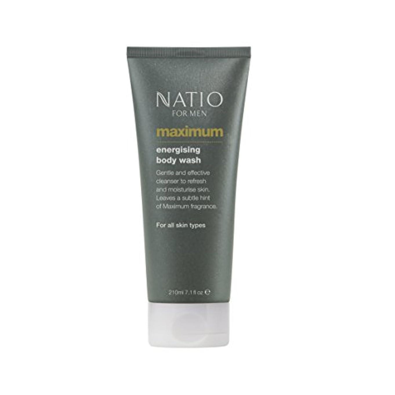 幻影混乱じゃないNatio Men's Maximum Energising Body Wash 210ml