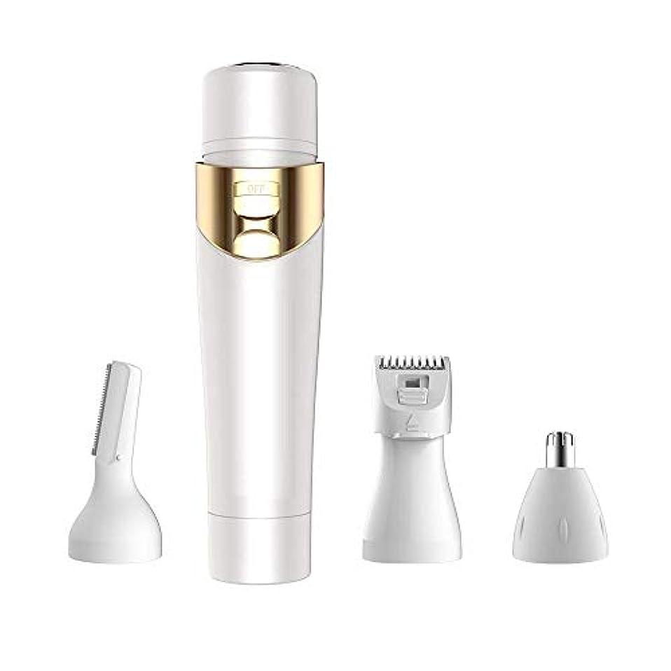 私推論戦い1つの女性シェーバーウェットとドライの使用USBでひげリムーバー女性レディシェーバー充電式4フェイス眉毛の鼻とボディ用の充電