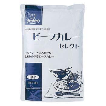 【業務用】 ロイヤルシェフ ビーフカレーセレクト(中辛)3kg【常温】
