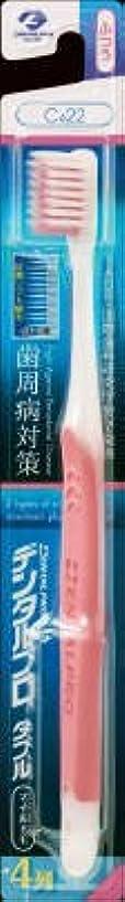 ロッジライバルレジデンスデンタルプロ ダブル マイルド毛 4列 ふつう(1本入) ×120セット歯ブラシ #超極細毛が歯周ポケットに届くエッジ加工毛
