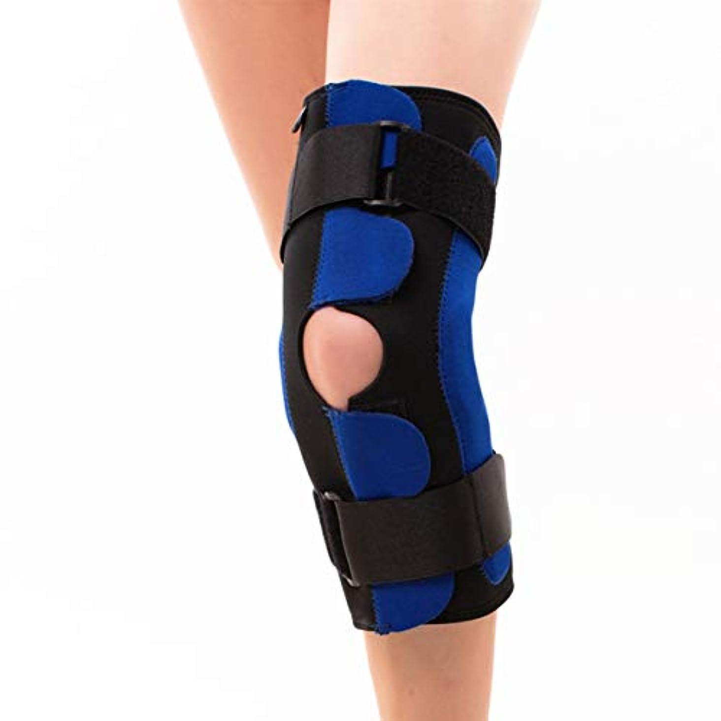 合理化思慮深い引き出し屋外スポーツ膝パッド膝鋼サポートバークライミングスポーツ安全膝ブレースフィットネス保護パーツ-ブラックL