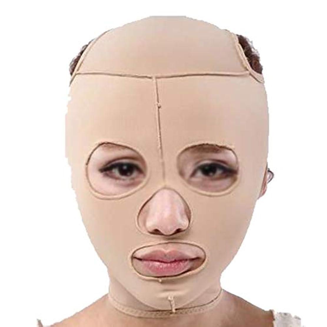 柔らかさ深める下に向けますZWBD フェイスマスク, フェイスコレクター男性と女性のフェイスリフティングマスクマスクバンデージリフティングスモールVフェイスリフティング引き締めダブルチン