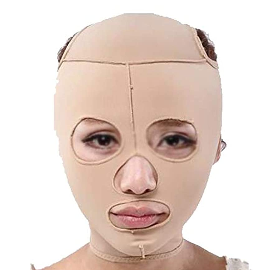飢饉肥満縞模様のZWBD フェイスマスク, フェイスコレクター男性と女性のフェイスリフティングマスクマスクバンデージリフティングスモールVフェイスリフティング引き締めダブルチン