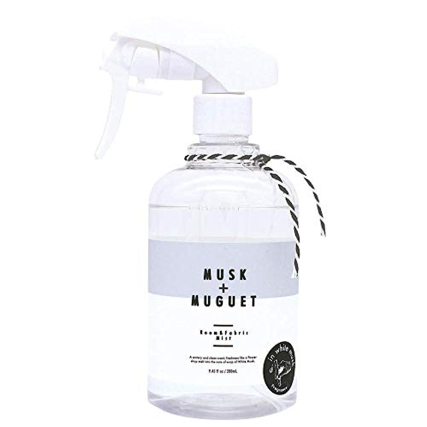 商品研磨シーンノルコーポレーション ルーム&ファブリックミスト more room 消臭成分配合 ホワイトムスク & ミュゲの香り 280ml MRM-3-2