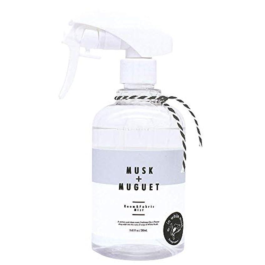 製品ほのめかす利益ノルコーポレーション ルーム&ファブリックミスト more room 消臭成分配合 ホワイトムスク & ミュゲの香り 280ml MRM-3-2