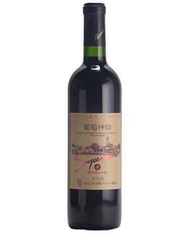 島根ワイン 葡萄神話 スペリュール 赤 720ml