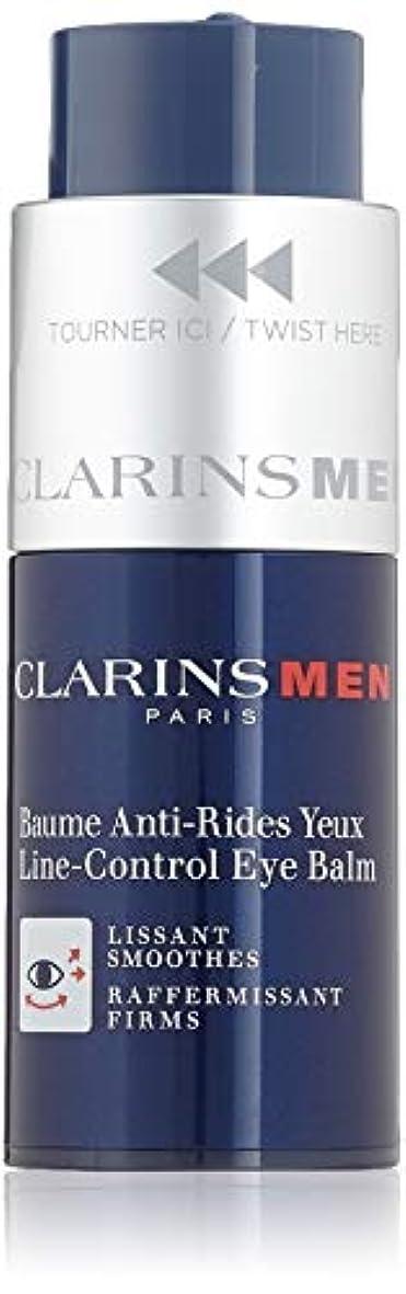 押し下げるパトロール一般的なクラランス(CLARINS) クラランス メン フェルムテ アイ バーム 20ml[並行輸入品]