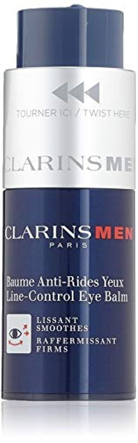 覆すピクニック非難クラランス(CLARINS) クラランス メン フェルムテ アイ バーム 20ml[並行輸入品]