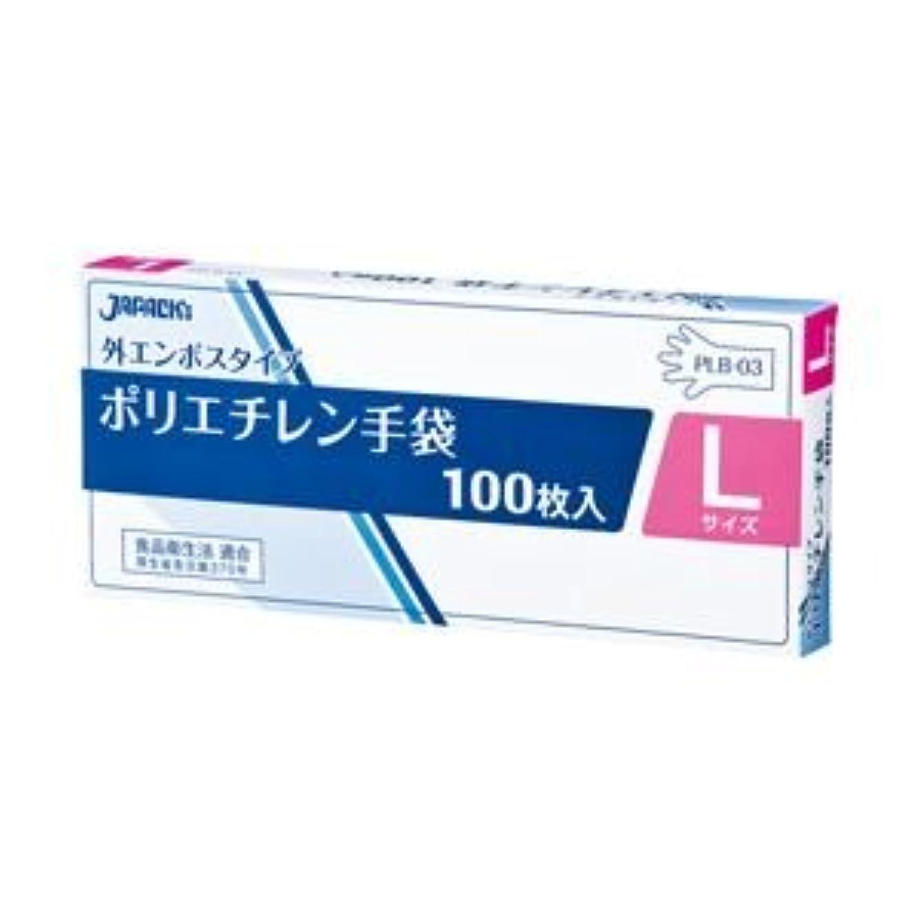 汚染された有効取得するジャパックス LDポリエチレン手袋 L 1箱(100枚) ×20セット