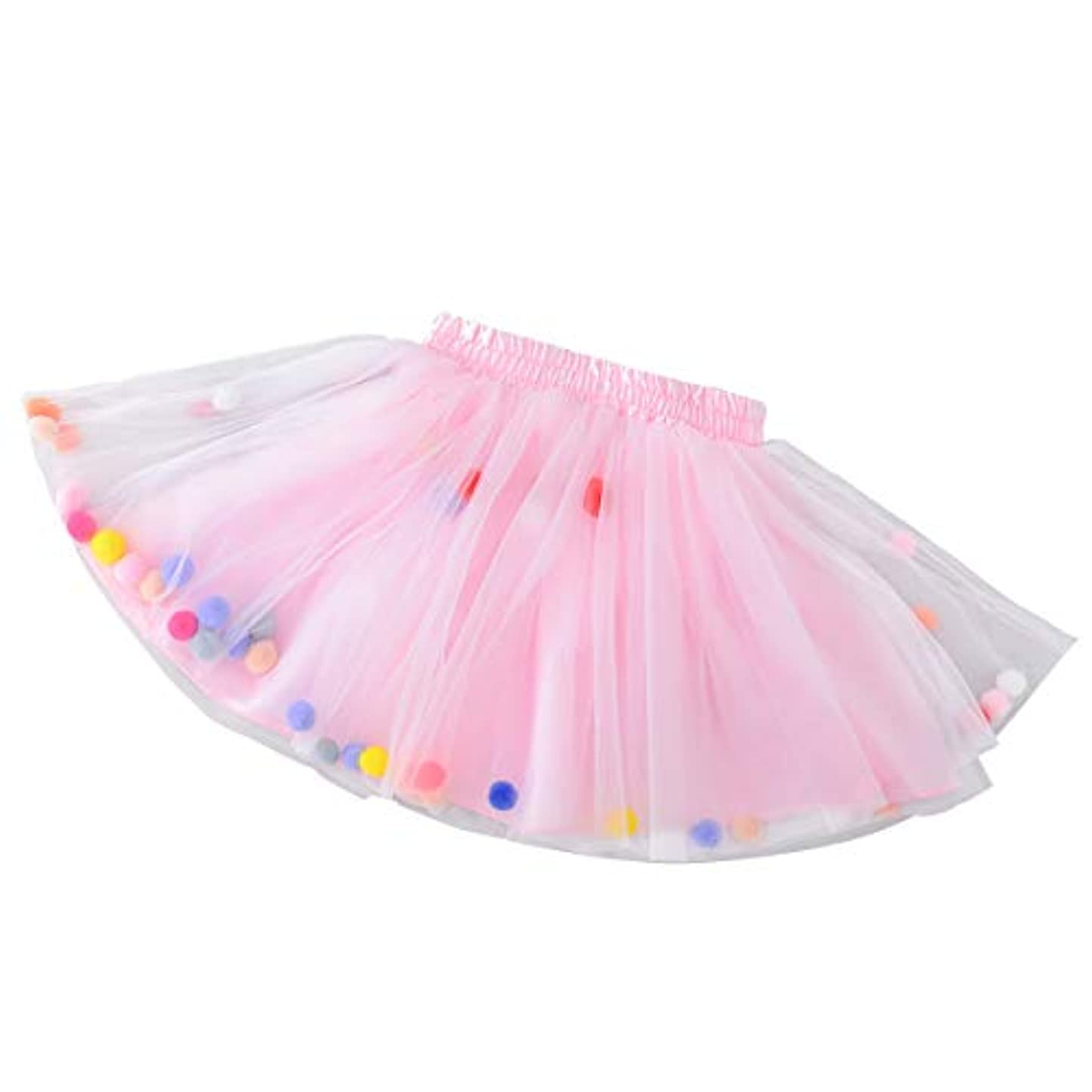 石灰岩サーバ正当化するYeahiBaby 子供チュチュスカートラブリーピンクミディスカートカラフルなファジーボールガーゼスカートプリンセスドレス衣装用女の子(サイズl)