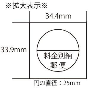 料金別納 ゆうメール シール 40枚×50シートセット (2,000通分)