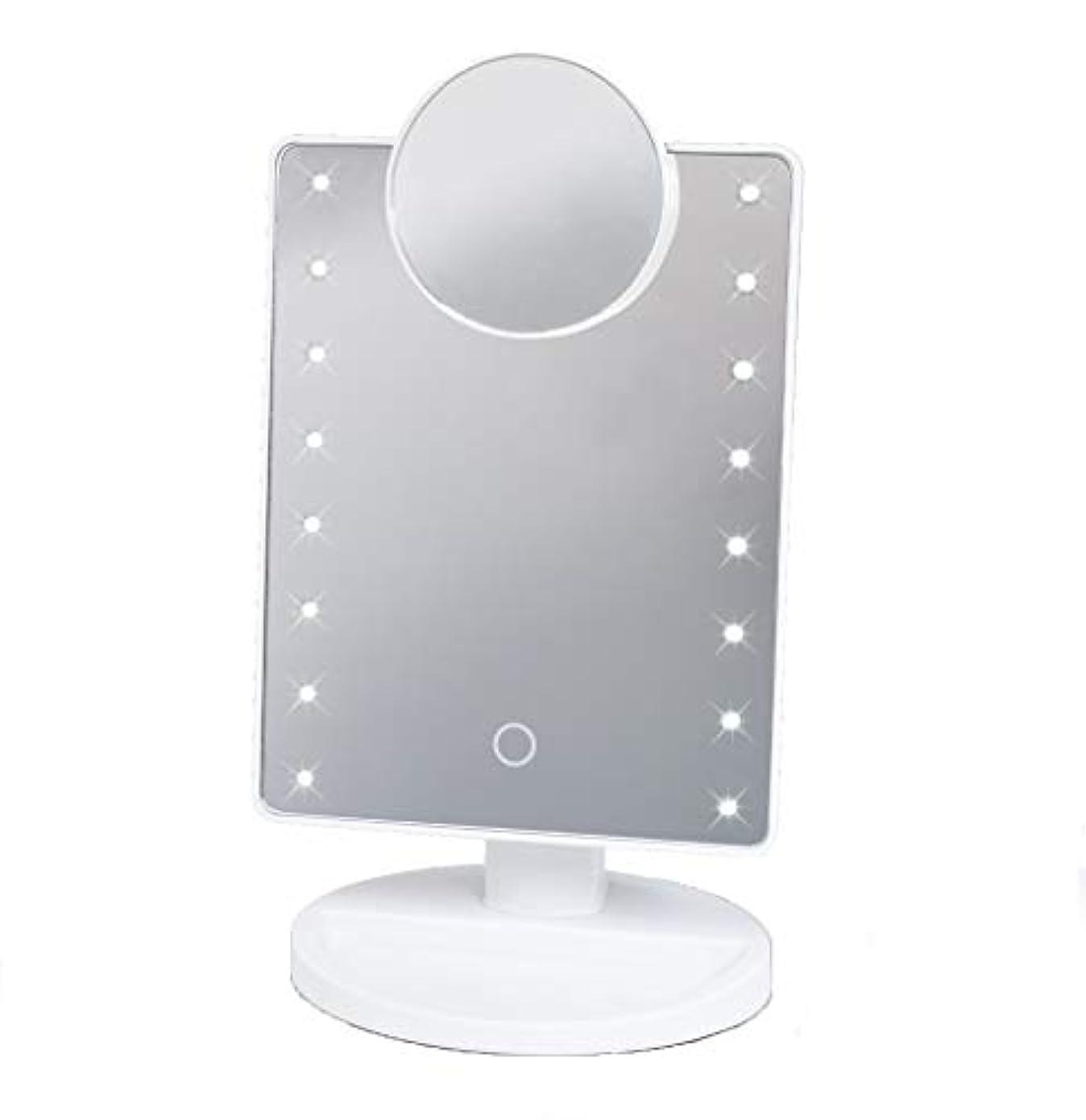 与える先に提案する16LED拡大鏡付き メイクアップミラー HAC2053