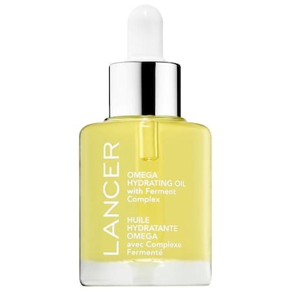 柔らかい足定期的な摂氏Lancer Omega Hydrating Oil 28ml