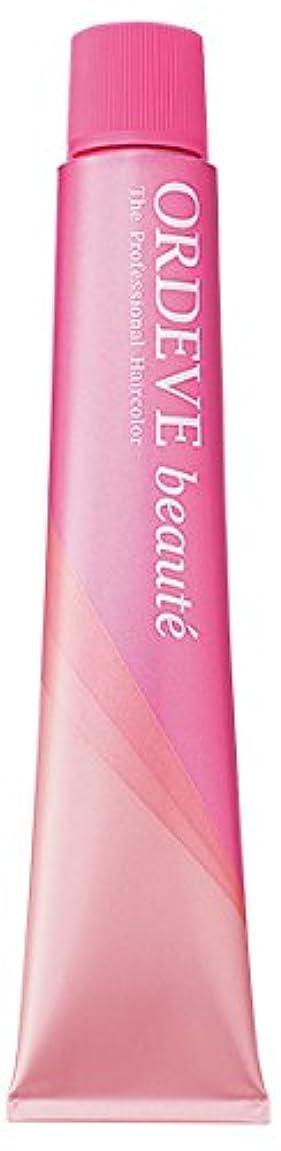 吸い込む請求物質ORDEVE beaute(オルディーブ ボーテ) ヘアカラー  第1剤 b9-sLM 80g