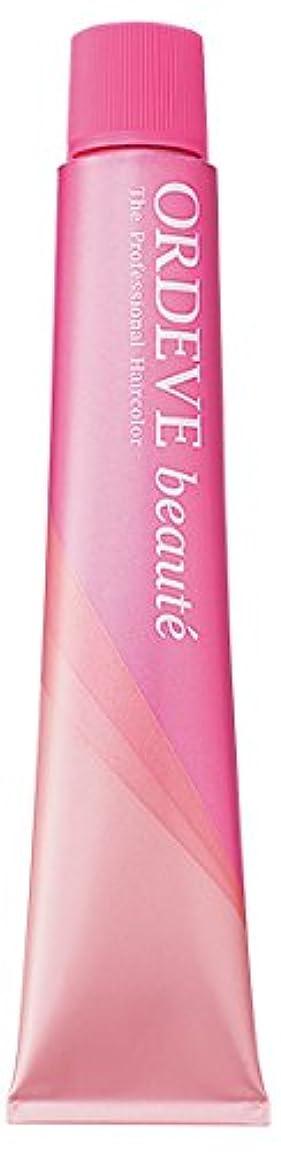 尊敬するめんどり特定のORDEVE beaute(オルディーブ ボーテ) ヘアカラー 第1剤 b7-MB 80g