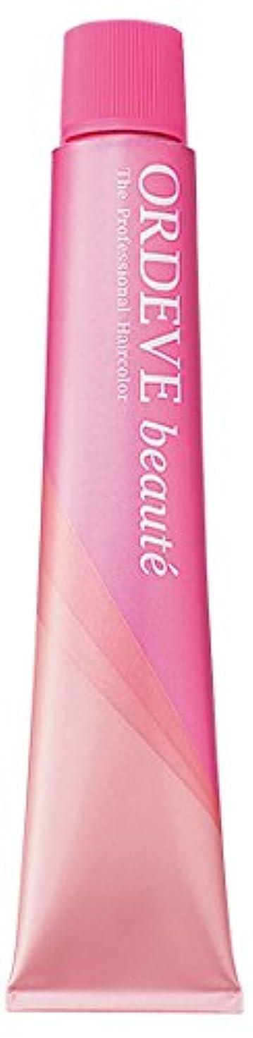 かけがえのないぬいぐるみ賛辞ORDEVE beaute(オルディーブ ボーテ) ヘアカラー  第1剤 b6-cGG 80g