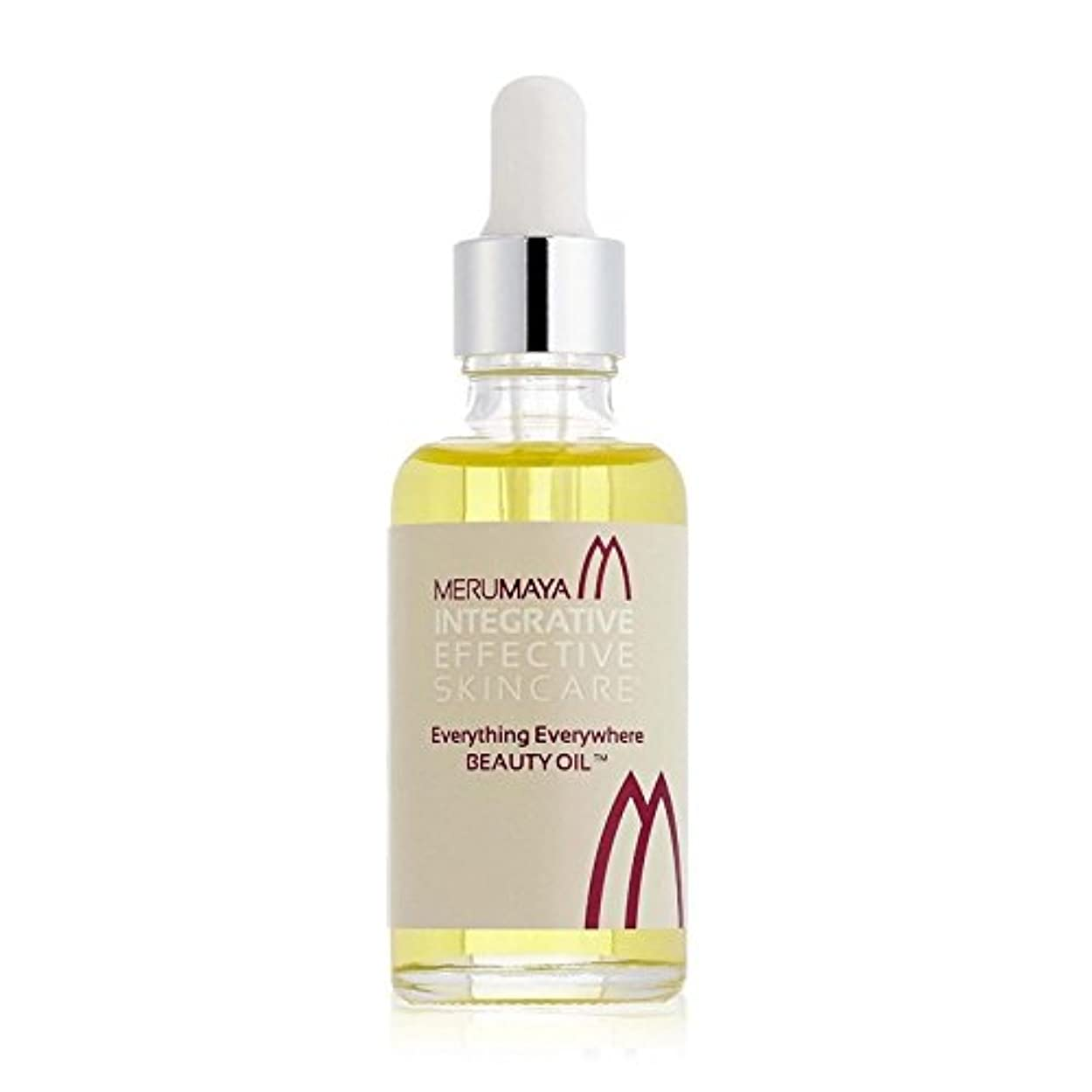シェルター映画競うMerumaya Everything Everywhere Beauty Oil (Pack of 6) - どこでも、すべての美容オイルを x6 [並行輸入品]