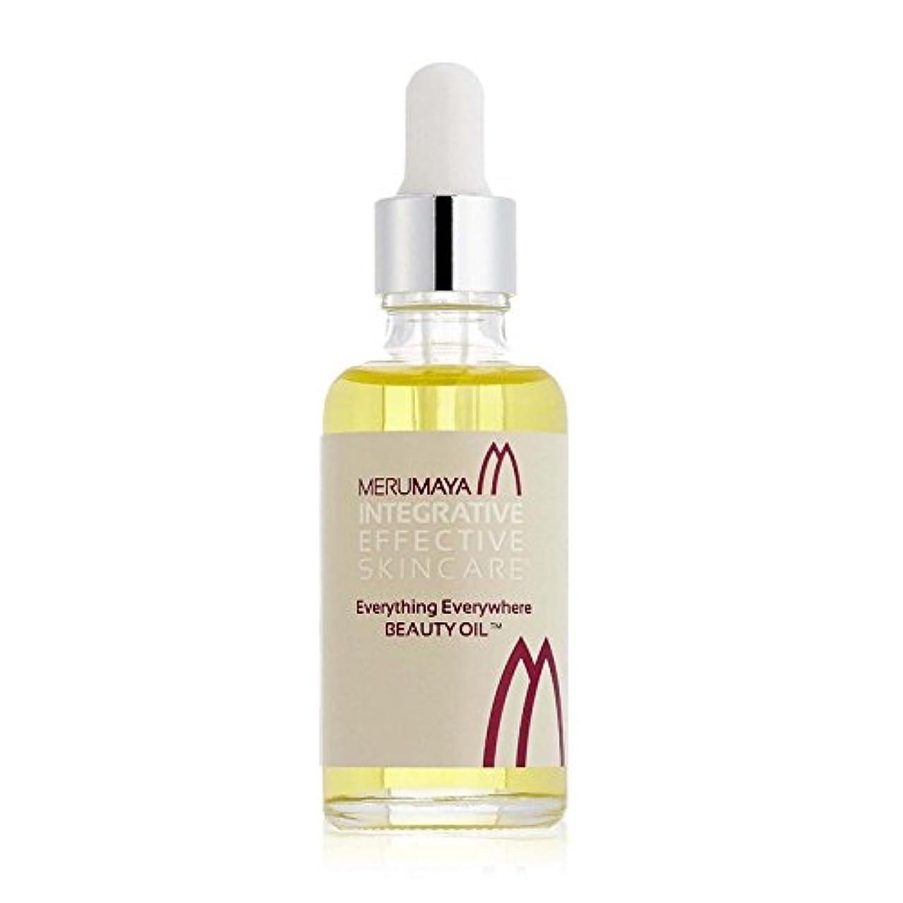 すずめ実現可能性突然のMerumaya Everything Everywhere Beauty Oil (Pack of 6) - どこでも、すべての美容オイルを x6 [並行輸入品]