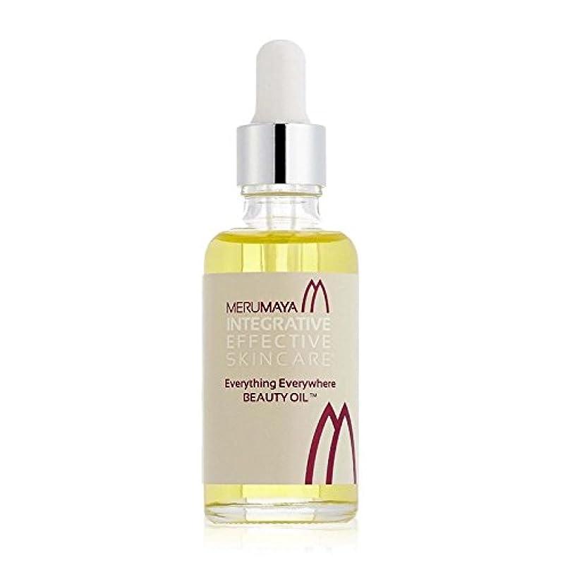 サリーかんたんストッキングMerumaya Everything Everywhere Beauty Oil (Pack of 6) - どこでも、すべての美容オイルを x6 [並行輸入品]