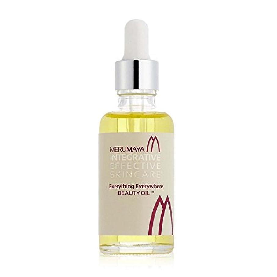 識別返還舗装するMerumaya Everything Everywhere Beauty Oil (Pack of 6) - どこでも、すべての美容オイルを x6 [並行輸入品]