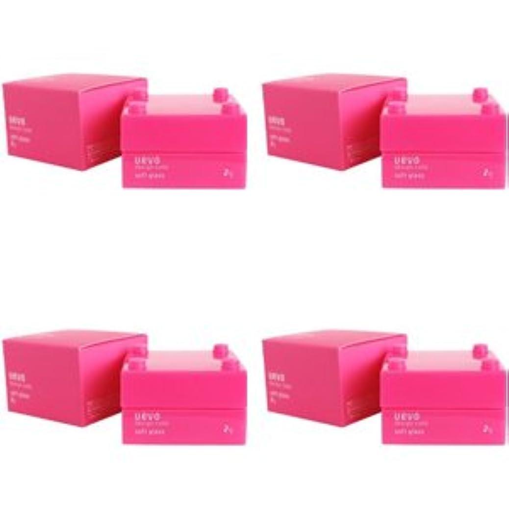 手順姿を消すローブ【X4個セット】 デミ ウェーボ デザインキューブ ソフトグロス 30g soft gloss DEMI uevo design cube