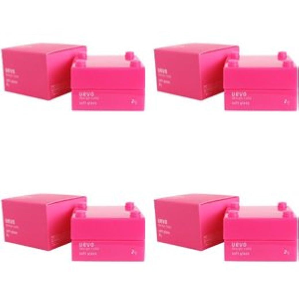 シリーズ起きているバイナリ【X4個セット】 デミ ウェーボ デザインキューブ ソフトグロス 30g soft gloss DEMI uevo design cube