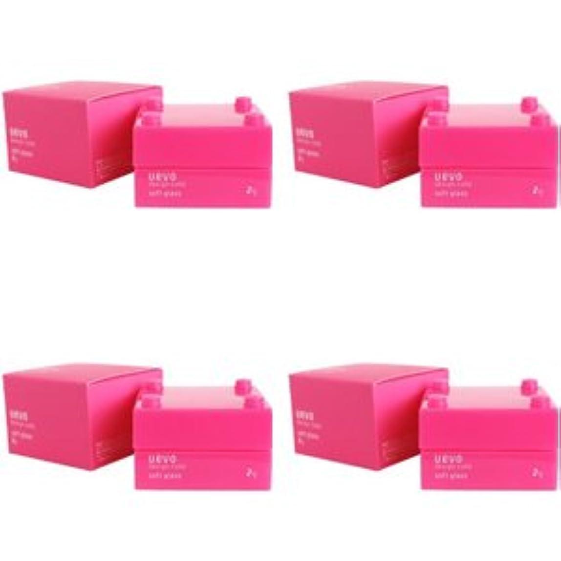 創造給料暗唱する【X4個セット】 デミ ウェーボ デザインキューブ ソフトグロス 30g soft gloss DEMI uevo design cube