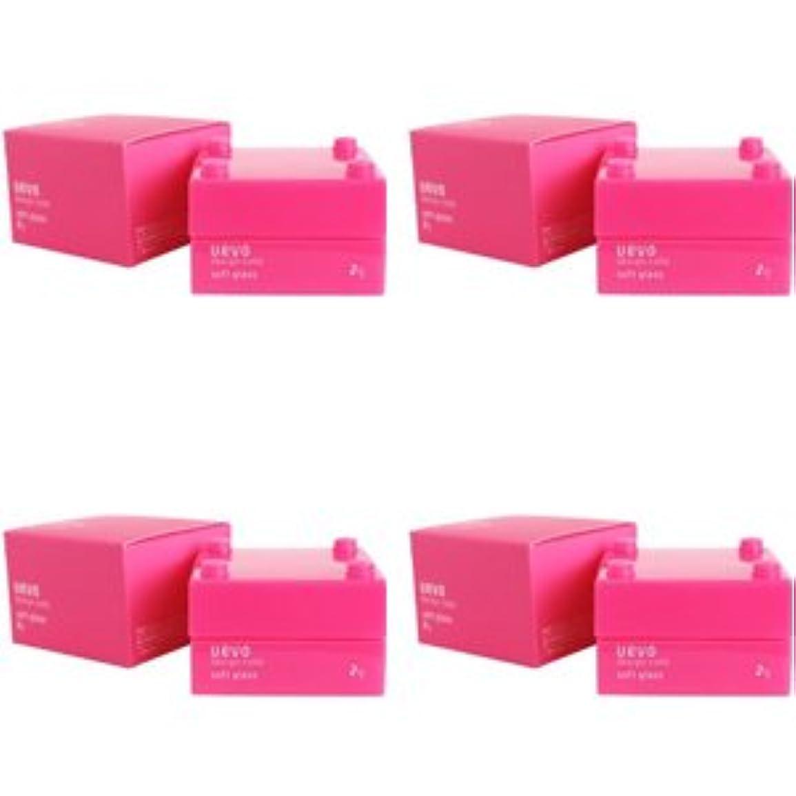 専ら酸っぱい国勢調査【X4個セット】 デミ ウェーボ デザインキューブ ソフトグロス 30g soft gloss DEMI uevo design cube