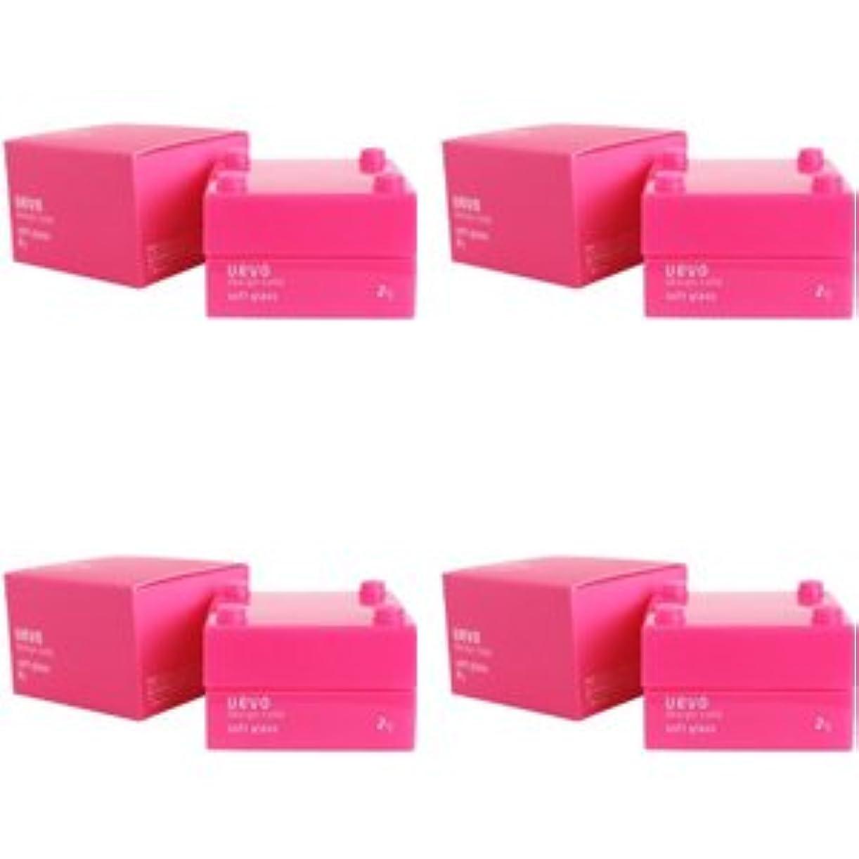 好ましい予知コメンテーター【X4個セット】 デミ ウェーボ デザインキューブ ソフトグロス 30g soft gloss DEMI uevo design cube