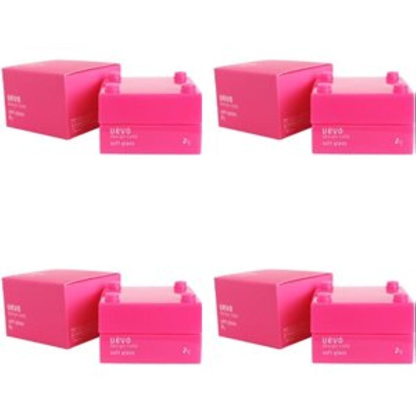 相関するかなりラウズ【X4個セット】 デミ ウェーボ デザインキューブ ソフトグロス 30g soft gloss DEMI uevo design cube