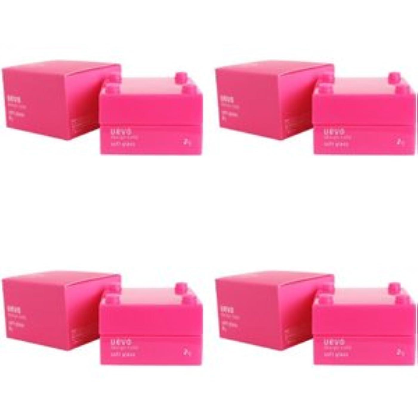 金銭的エキスパートアナリスト【X4個セット】 デミ ウェーボ デザインキューブ ソフトグロス 30g soft gloss DEMI uevo design cube