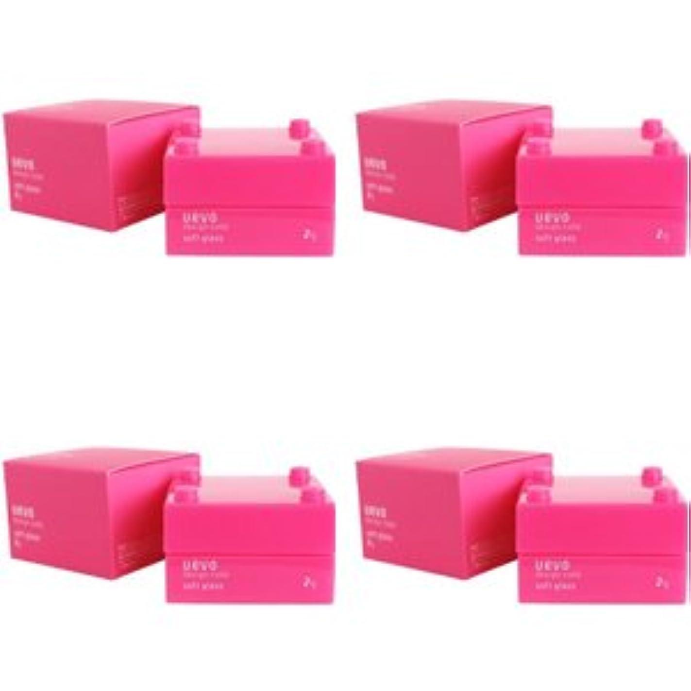 リビングルーム公平な類推【X4個セット】 デミ ウェーボ デザインキューブ ソフトグロス 30g soft gloss DEMI uevo design cube
