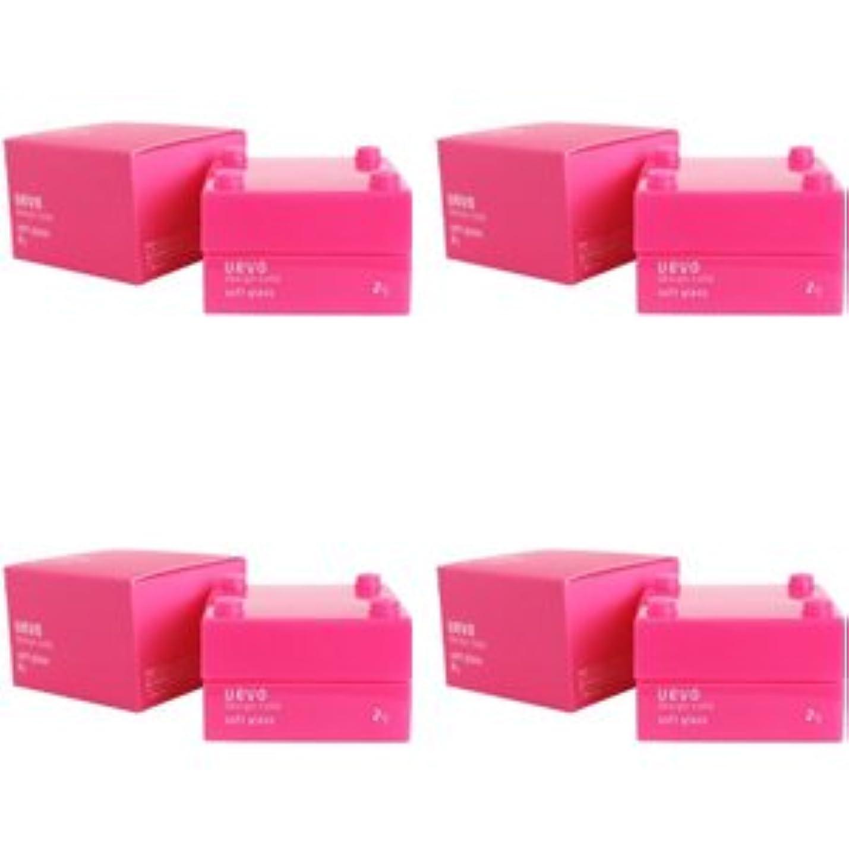 の慈悲で接続された亜熱帯【X4個セット】 デミ ウェーボ デザインキューブ ソフトグロス 30g soft gloss DEMI uevo design cube