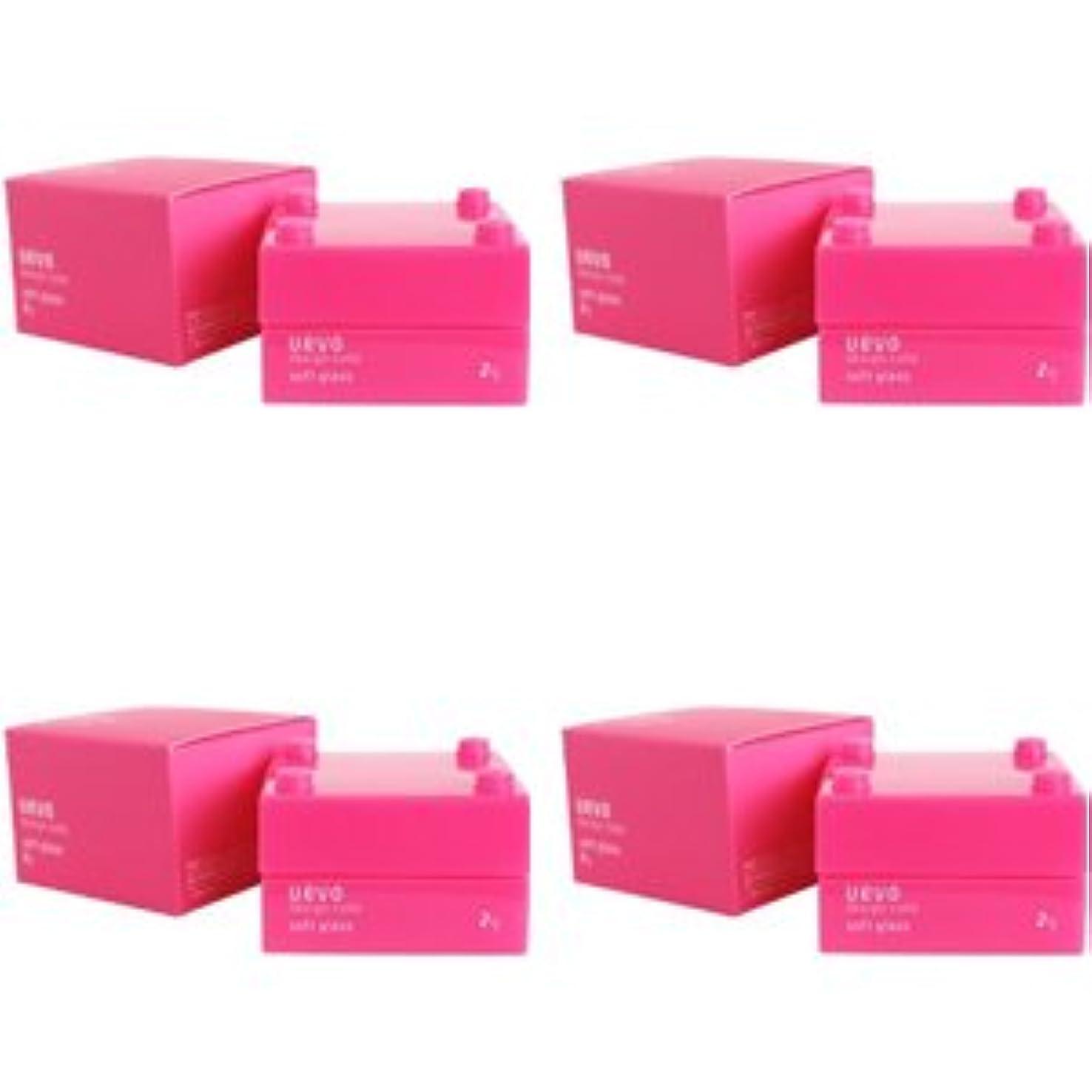 ハンサムコンパイル経験的【X4個セット】 デミ ウェーボ デザインキューブ ソフトグロス 30g soft gloss DEMI uevo design cube