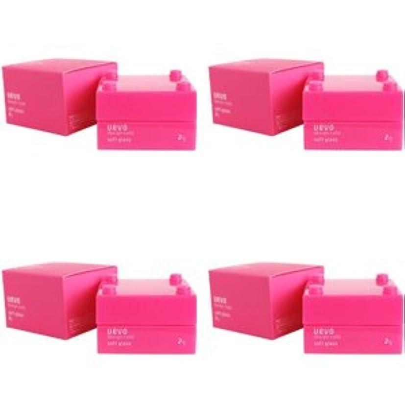 コンサルタント代わりにを立てるれんが【X4個セット】 デミ ウェーボ デザインキューブ ソフトグロス 30g soft gloss DEMI uevo design cube