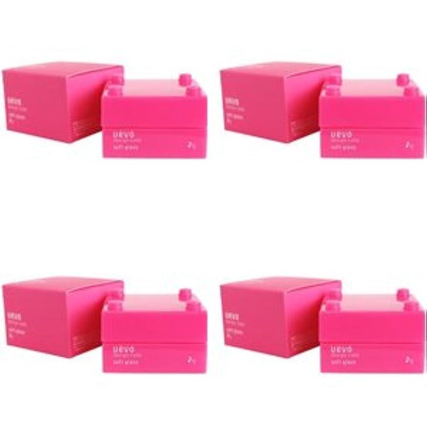 量で目指すノーブル【X4個セット】 デミ ウェーボ デザインキューブ ソフトグロス 30g soft gloss DEMI uevo design cube