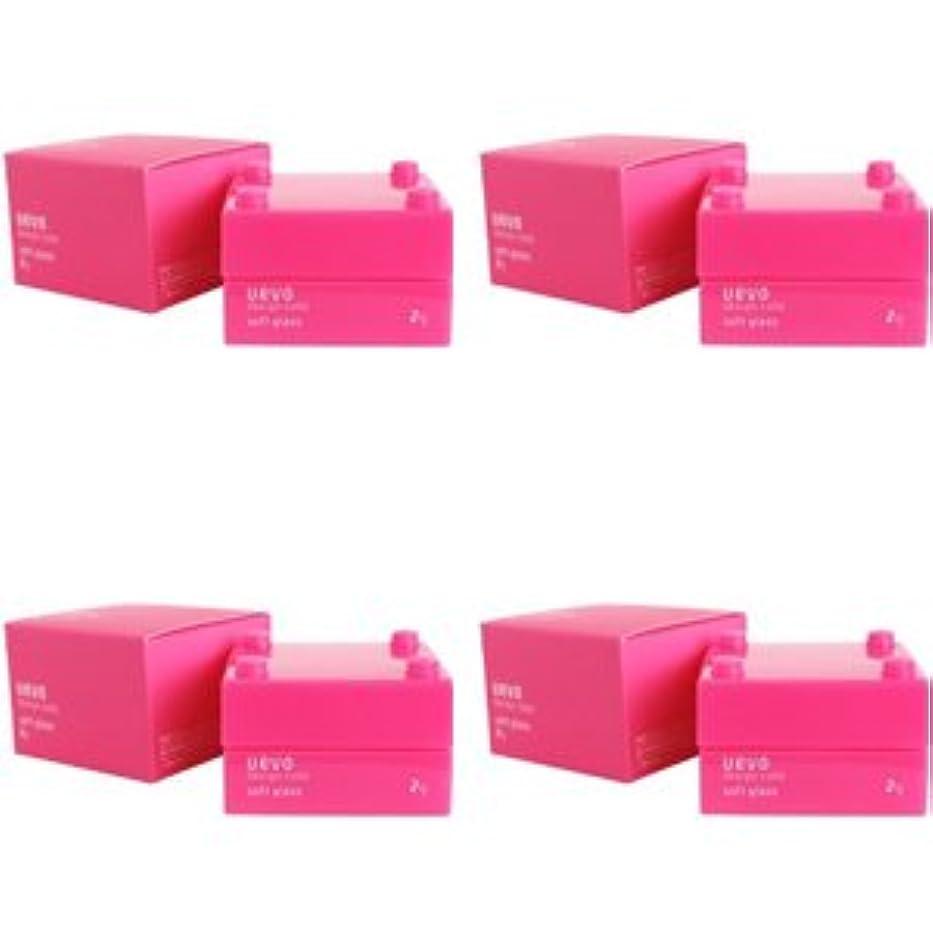 ブレース飼料のために【X4個セット】 デミ ウェーボ デザインキューブ ソフトグロス 30g soft gloss DEMI uevo design cube