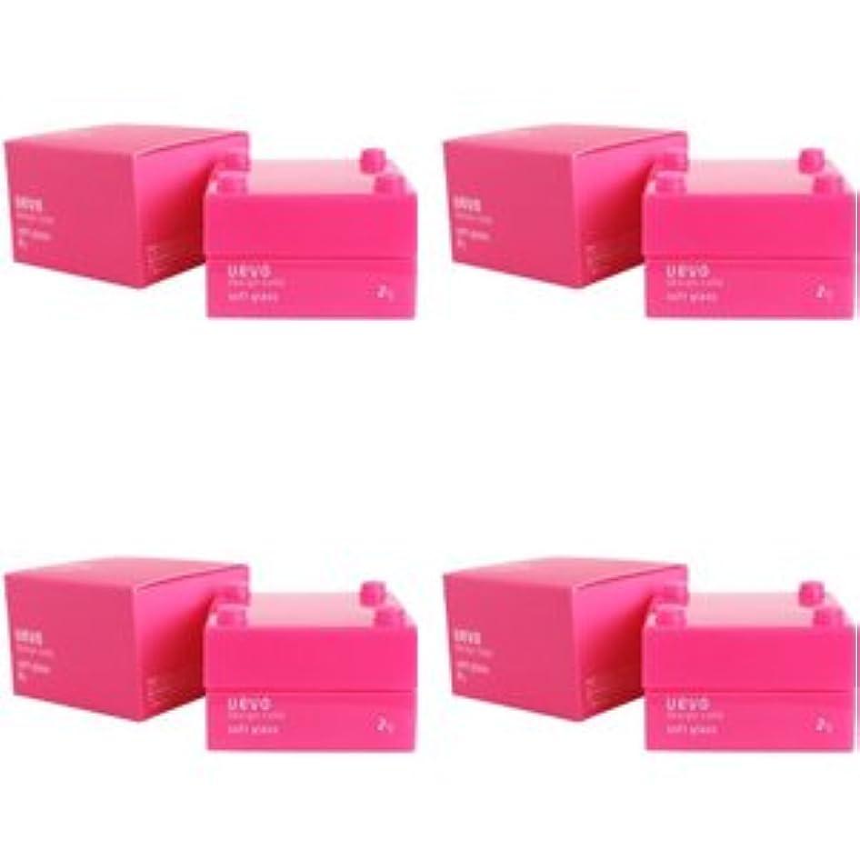 発生居眠りする麻酔薬【X4個セット】 デミ ウェーボ デザインキューブ ソフトグロス 30g soft gloss DEMI uevo design cube
